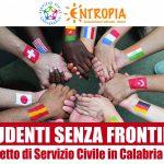 """Servizio Civile, progetto per un Campus """"senza frontiere"""""""